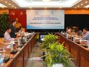 Le Vietnam progresse de 12 places dans l'Indice mondial de l'innovation