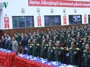 Le Laos célèbre ses relations spéciales avec le Vietnam