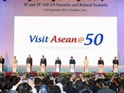 Plaidoyer pour une vision, une identité et une communauté de l'ASEAN