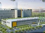 La construction de l'Hôpital d'oncologie de Cân Tho débutera en septembre