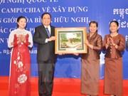 Le Vietnam et le Cambodge s'engagent à contruire une frontière de paix