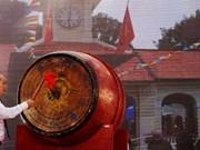 Le lycée d'élite Lê Hông Phong souffle ses 90 bougies