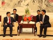 Le président du Parquet populaire suprême se rend en Chine