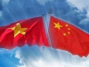 Messages de félicitations pour la Fête nationale de Chine
