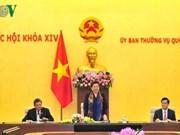 Le comité d'organisation de l'APPF-26 voit le jour à Hanoi