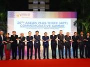 Les apports du Vietnam affirment sa maturité en matière d'intégration