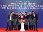 Le Vietnam lance la page web du FPAP-26