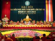 Le 8e Congrès national de l'Église bouddhique du Vietnam s'ouvre à Hanoi