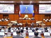 Le Cambodge retire les passeports diplomatiques des ex-membres du CNRP