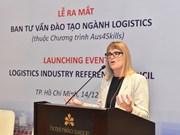 Le Conseil de référence de l'industrie logistique fait ses débuts
