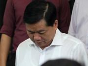 L'affaire survenue à PetroVietnam et à PVC passera devant la justice