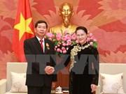 La présidente de l'AN apprécie la coopération entre les tribunaux Vietnam-Laos