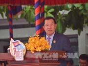 Le Cambodge célèbre l'anniversaire de la victoire du 7 janvier