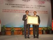 Activités célébrant des 45 ans des relations Japon-Vietnam