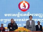 Le Parti du peuple cambodgien tient son congrès extraordinaire