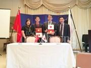 Aide non remboursable japonaise pour les projets de santé et d'éducation au Vietnam