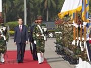 Le président Trân Dai Quang arrive à Dacca pour sa visite d'Etat au Bangladesh