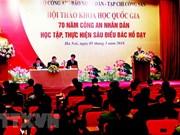 Le secrétaire général Nguyên Phu Trong écrit aux policiers