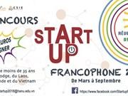 """Lancement de la 2e édition du concours """"Start-up francophone"""""""