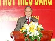 Décès de l'ancien Premier ministre Phan Van Khai