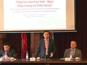 Le Vietnam et la Russie cherchent à renforcer leur coopération culturelle