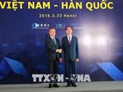 Le président sud-coréen termine sa visite d'Etat au Vietnam