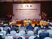 Le Vietnam contribue activement à la coopération de GMS