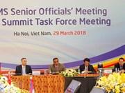 Réunion SOM sur la coopération de la sous-région du Grand Mékong à Hanoi