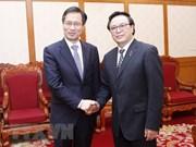 Visite de travail du secrétaire général de l'ICAPP au Vietnam