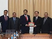Le Bahreïn va ouvrir un bureau de promotion du commerce à HCM-Ville