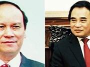 Sept personnes poursuivies dans l'affaire de Phan Van Anh Vu