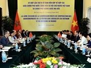 La 4e réunion du Comité mixte de coopération Vietnam - Maroc à Hanoi