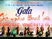 """Quang Ninh est prêt pour le 6e Festival national du chant """"then"""" et du """"dan tinh"""""""