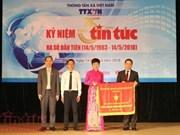 Le journal Tin Tuc de la VNA célèbre les 35 ans de sa première édition