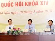 Communiqué sur l'ouverture de la 5e session de l'Assemblée nationale