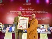 Le vénérable Thich Duc Thien reçoit la distinction indienne Padma Shri