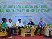 Lancement d'un projet de l'Oxfam sur les palourdes et le bambou dans 5 provinces vietnamiennes
