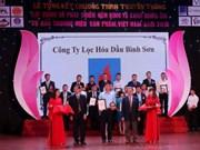 La société de raffinage Binh Son obtient un prix pour l'usine écologique de 2018