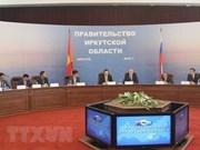 Quang Ninh renforce sa coopération avec la province russe d'Irkoutsk