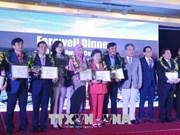 Hanoï et Hô Chi Minh-Ville reçoivent le prix de la meilleure campagne marketing du TPO