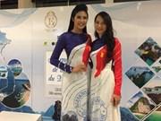 Thu Trang, au service de la promotion de la culture vietnamienne à l'étranger