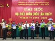 Congrès national de l'Association d'amitié Vietnam-Suède