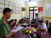 Scandale au baccalauréat à Hà Giang : un cadre de l'éducation arrêré