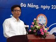 Dà Nang cherche des orientations pour son parc de haute technologie