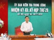 La Commission du contrôle du Comité central du Parti tient sa 28e réunion