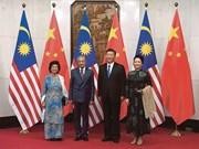 La Chine et la Malaisie renforcent la coopération multisectorielle