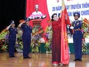 La présidente de l'AN souligne des tâches majeures de la Garde-côte du Vietnam