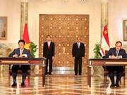 Le Vietnam et l'Egypte publient une déclaration commune