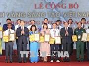 Présentation du Livre d'or sur l'innovation du Vietnam 2018