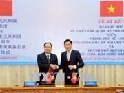 Ho Chi Minh-Villet et Chongqing (Chine) établissent des relations amicales